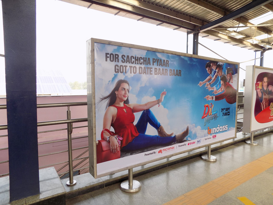 Anand Vihar ISBT - Delhi Metro Advertising