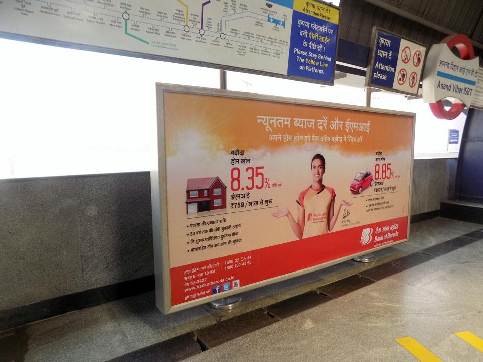 Anand Vihar ISB - Delhi Metro Advertising