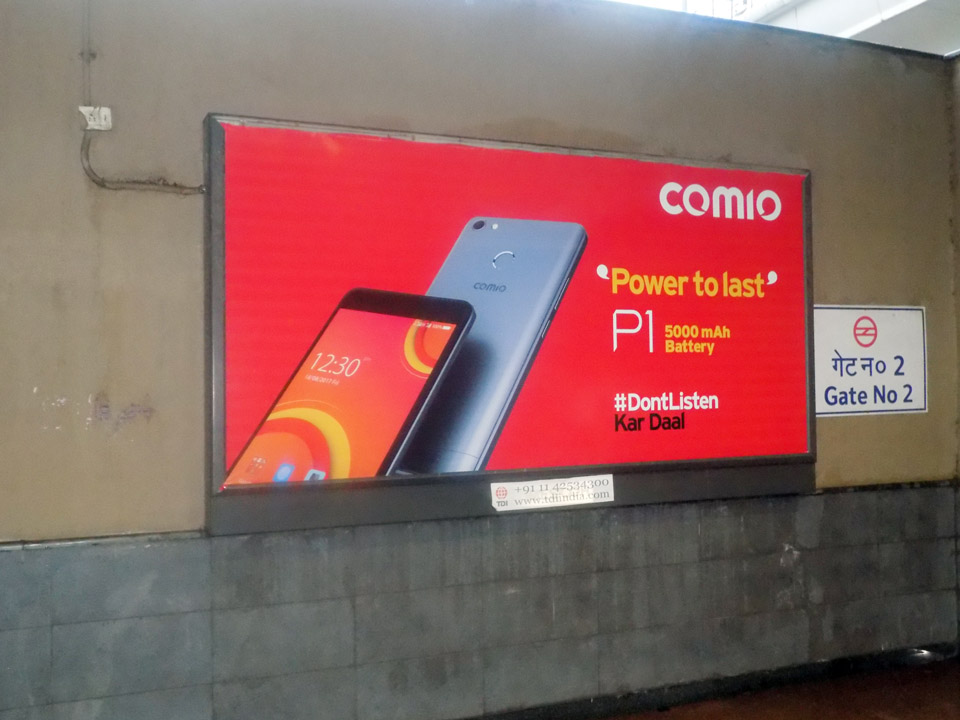 Badarpur Border - Delhi Metro Advertising