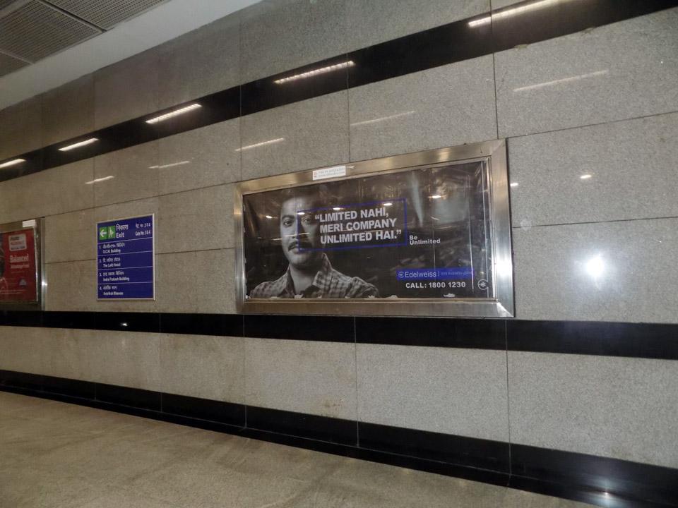 Barakhambha Road - Delhi Metro Advertising