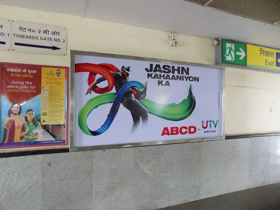 Rohini East - Delhi Metro Advertising