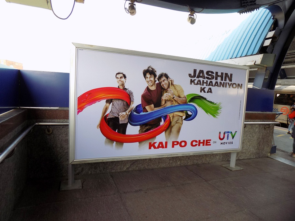 Pulbangash - Delhi Metro Advertising