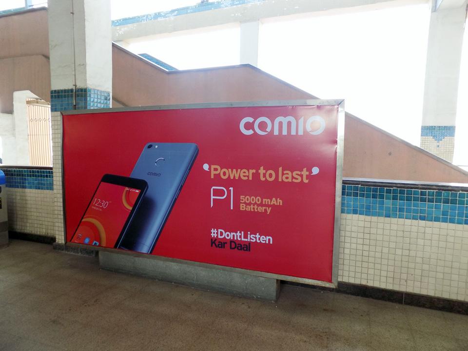 Dilshad Garden - Delhi Metro Advertising