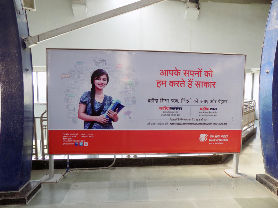 Dwarka Sector 10 - Delhi Metro Advertising