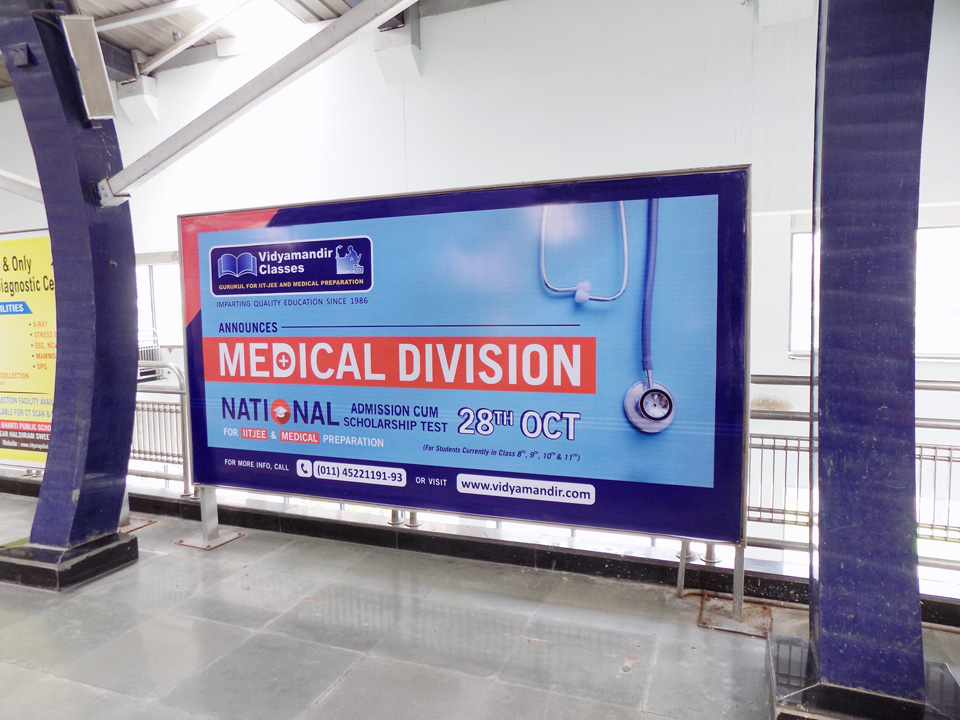 Dwarka Sector 13 - Delhi Metro Advertising