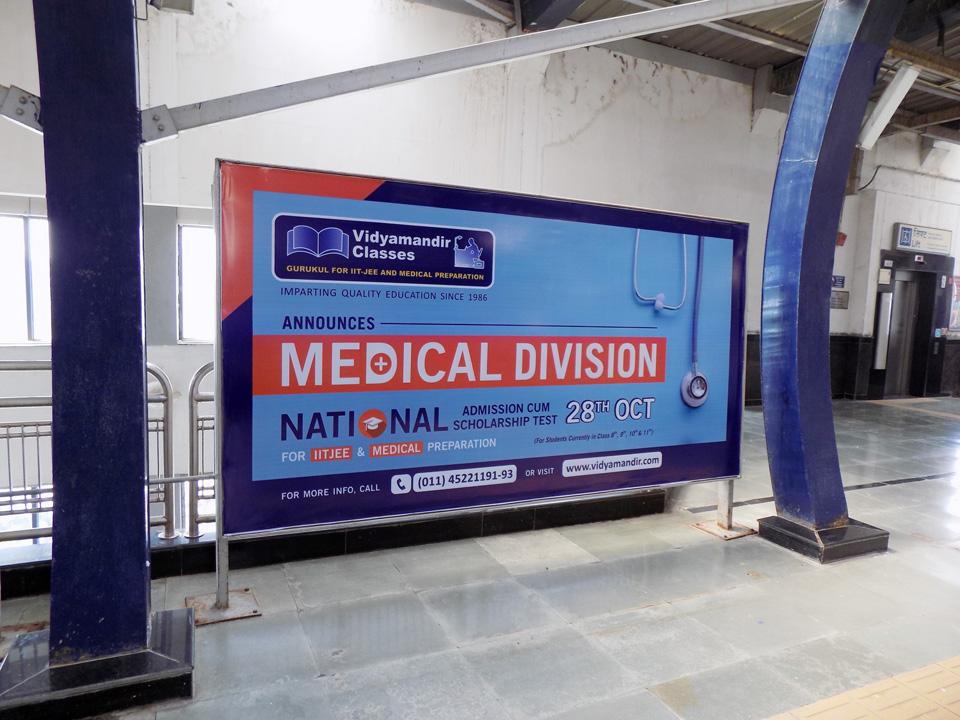 Dwarka Sector 12 - Delhi Metro Advertising