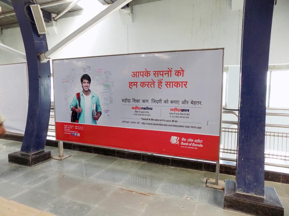 Dwarka Sector 14 - Delhi Metro Advertising