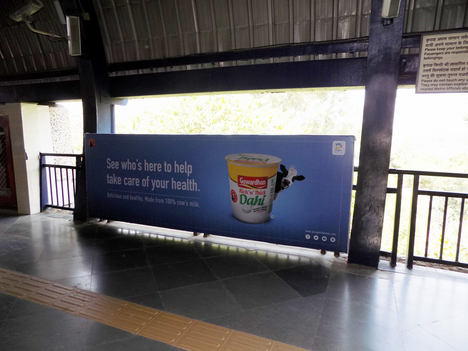 Indraprastha - Delhi Metro Advertising