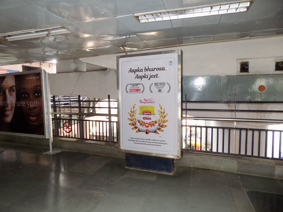 Janakpuri West - Delhi Metro Advertising