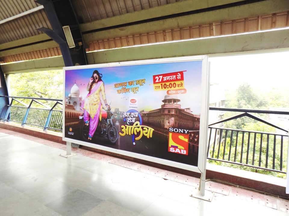 Jhandewalan - Delhi Metro Advertising
