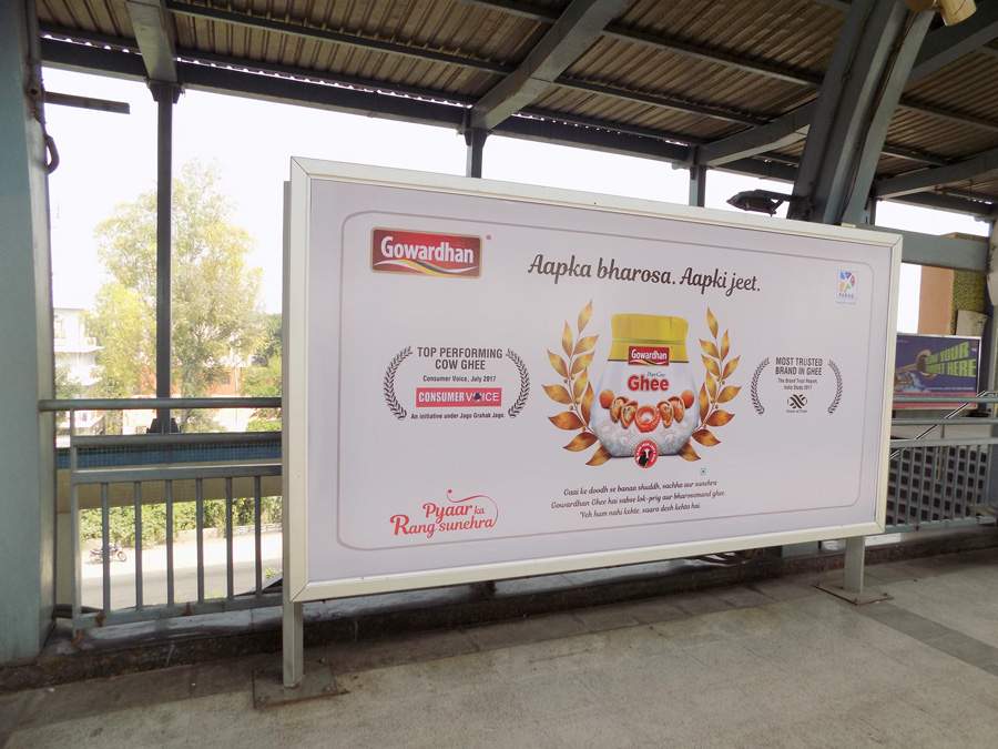 Kalkaji Mandir - Delhi Metro Advertising