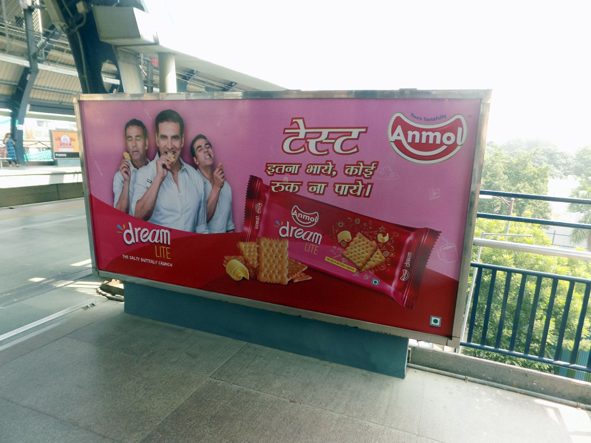 Karol Bagh - Delhi Metro Advertising