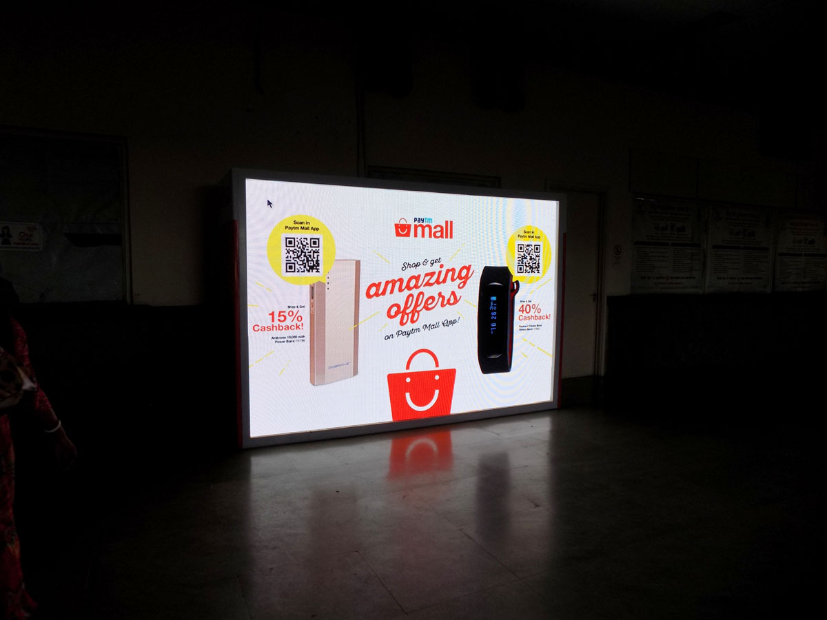 Kirtinagar - Delhi Metro Advertising