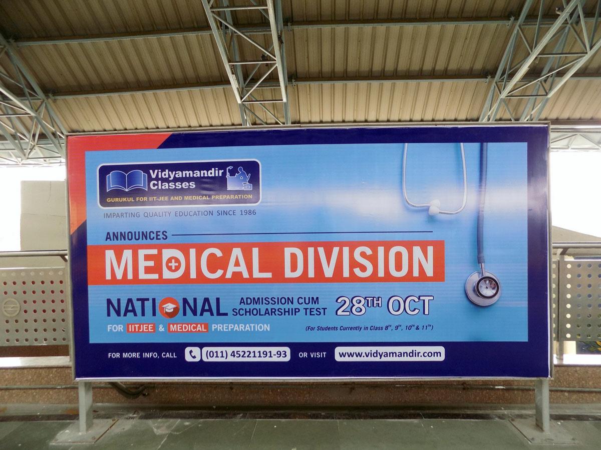 Kohat Enclave - Delhi Metro Advertising