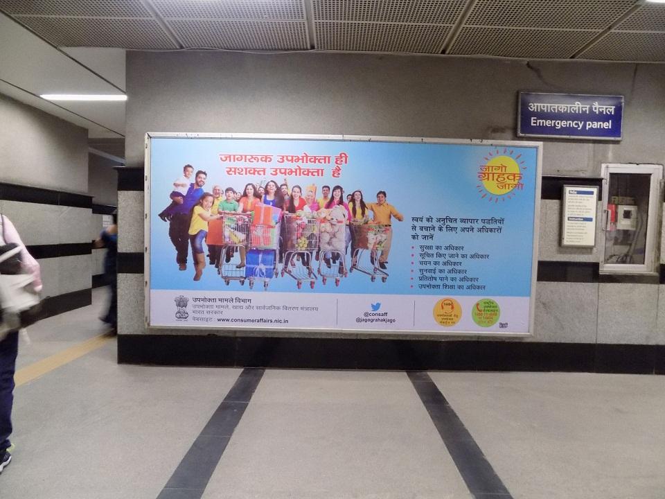 Mandi House - Delhi Metro Advertising