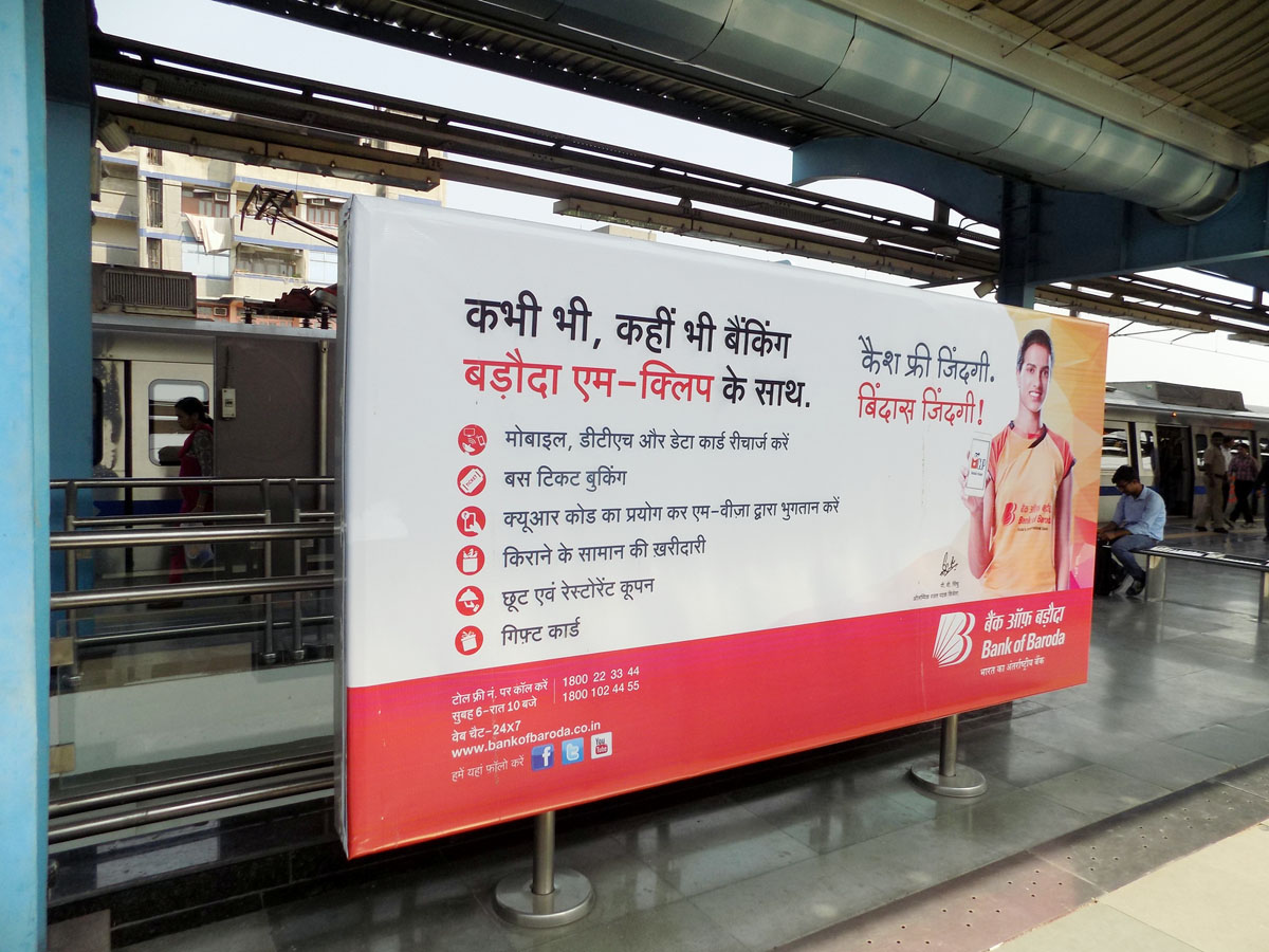 Mayur Vihar Extention - Delhi Metro Advertising