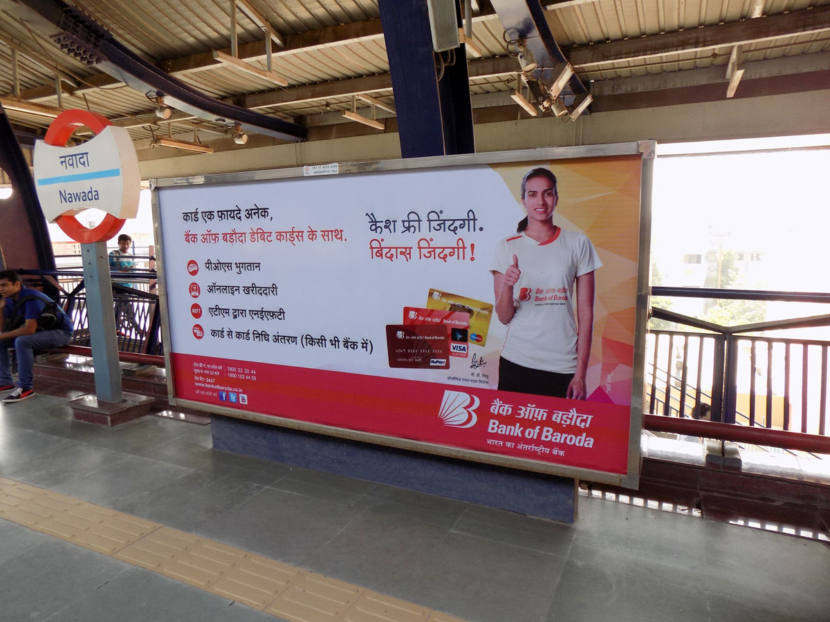 Nawada - Delhi Metro Advertising