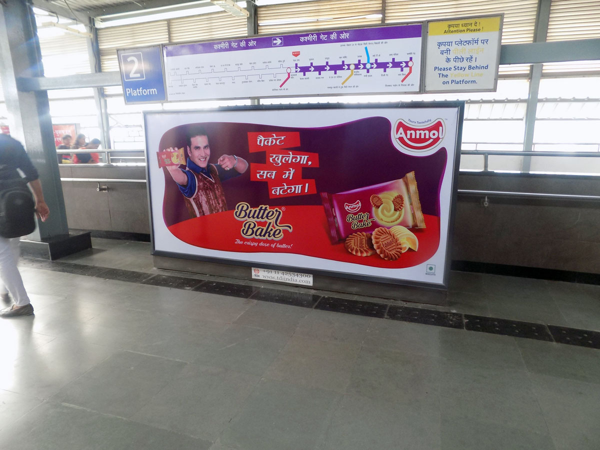 Nehru Place - Delhi Metro Advertising
