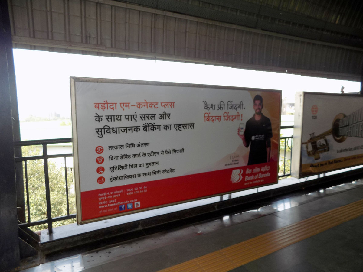 New Ashok Nagar - Delhi Metro Advertising