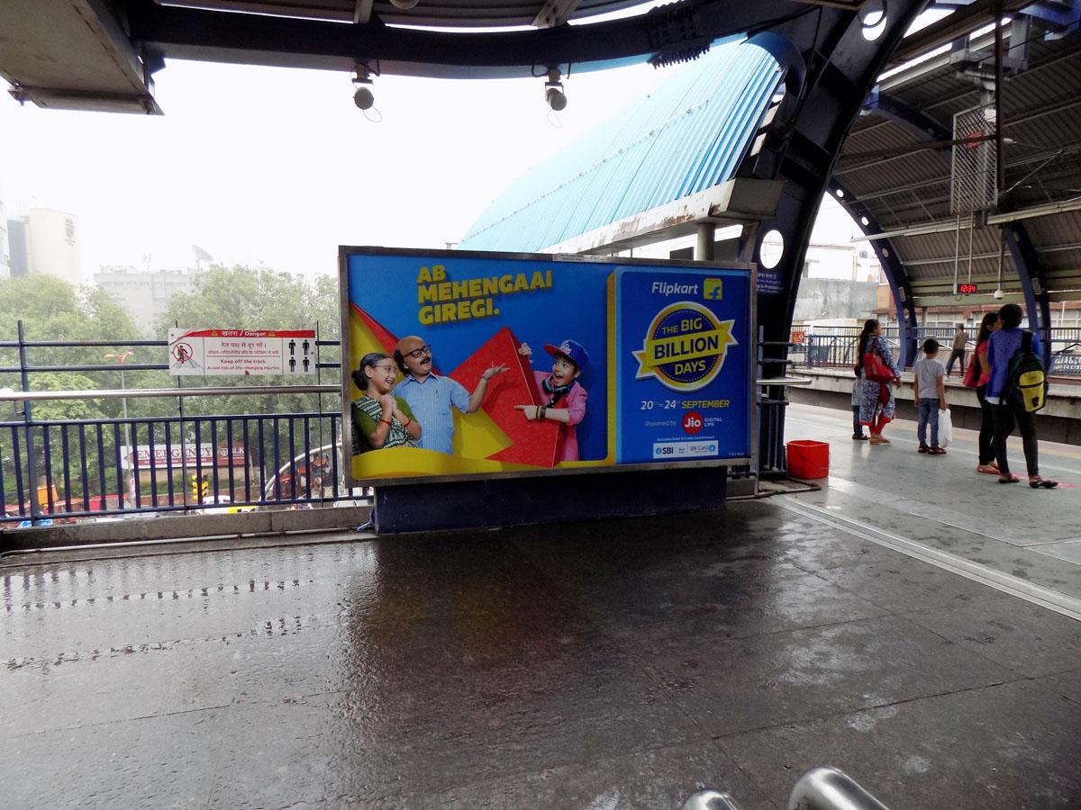 Rajendra Place - Delhi Metro Advertising