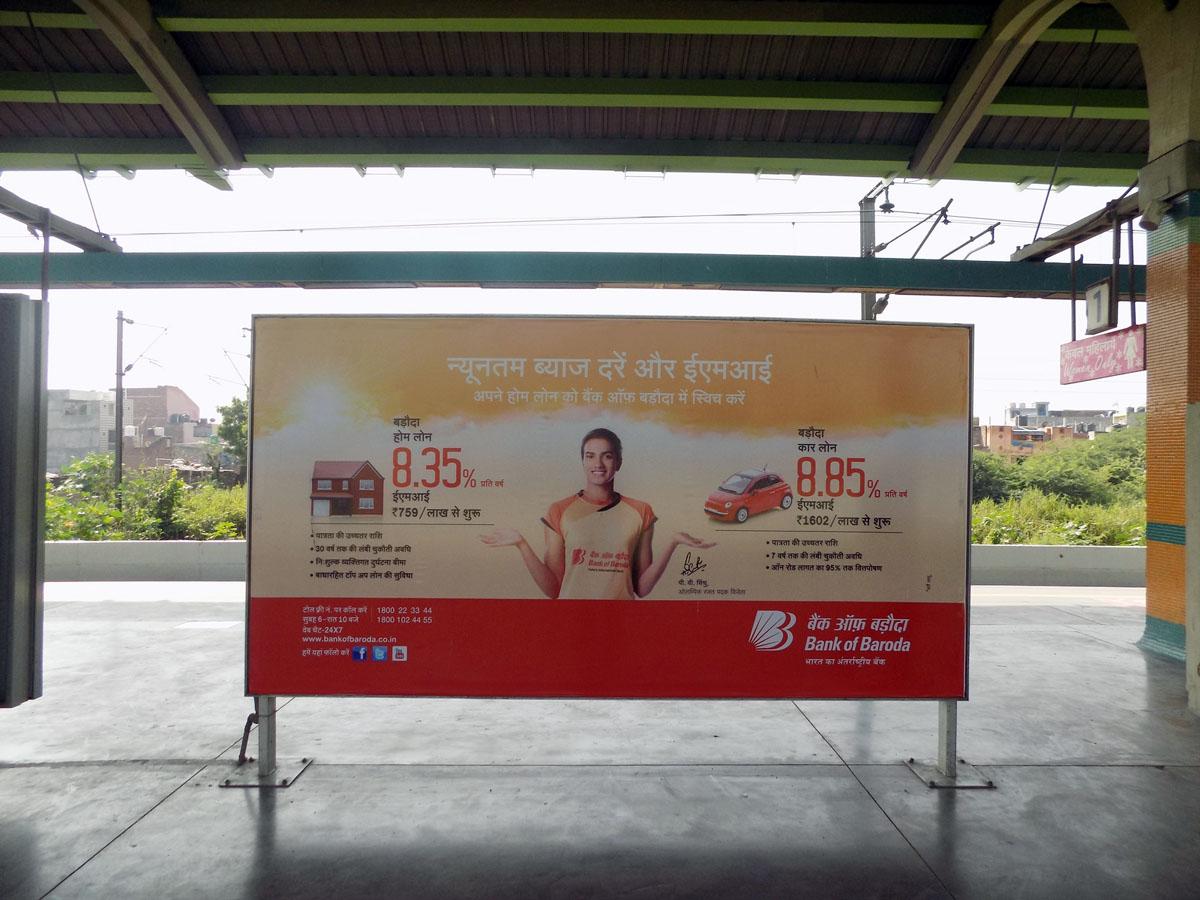 Seelampur - Delhi Metro Advertising