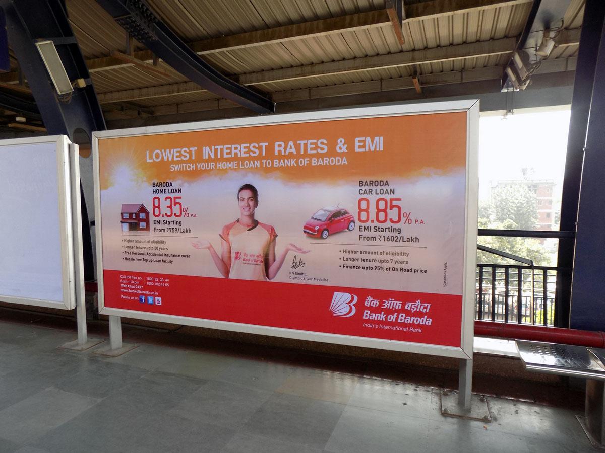 Shadipur - Delhi Metro Advertising