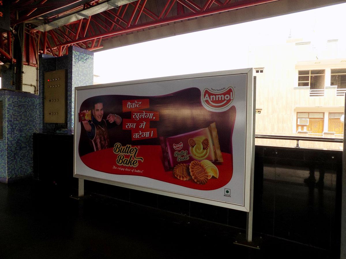Shahdara - Delhi Metro Advertising