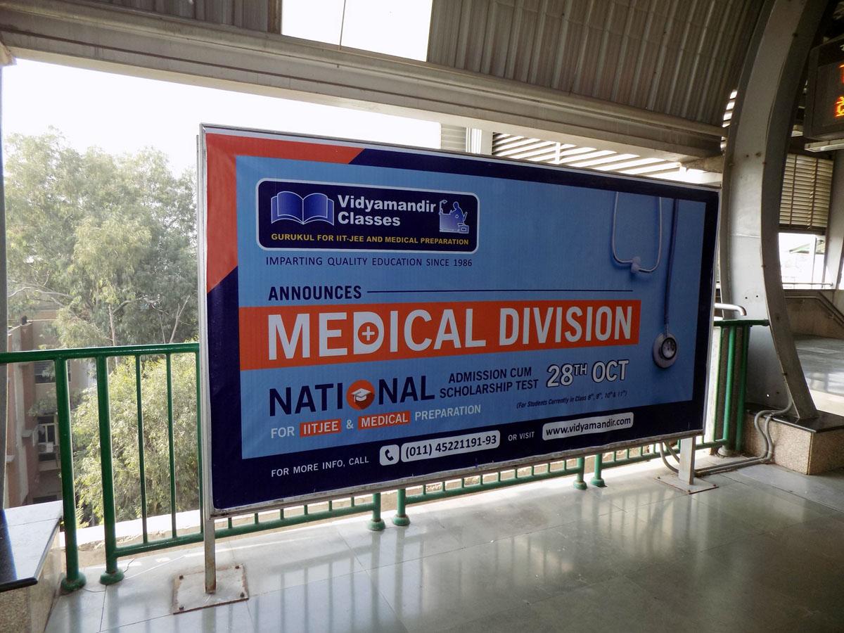 Shivaji Park - Delhi Metro Advertising