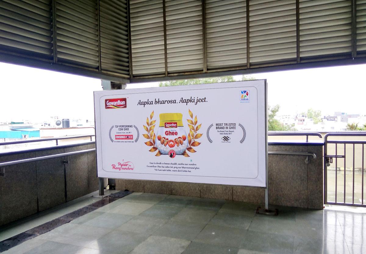 Jhilmil - Delhi Metro Advertising