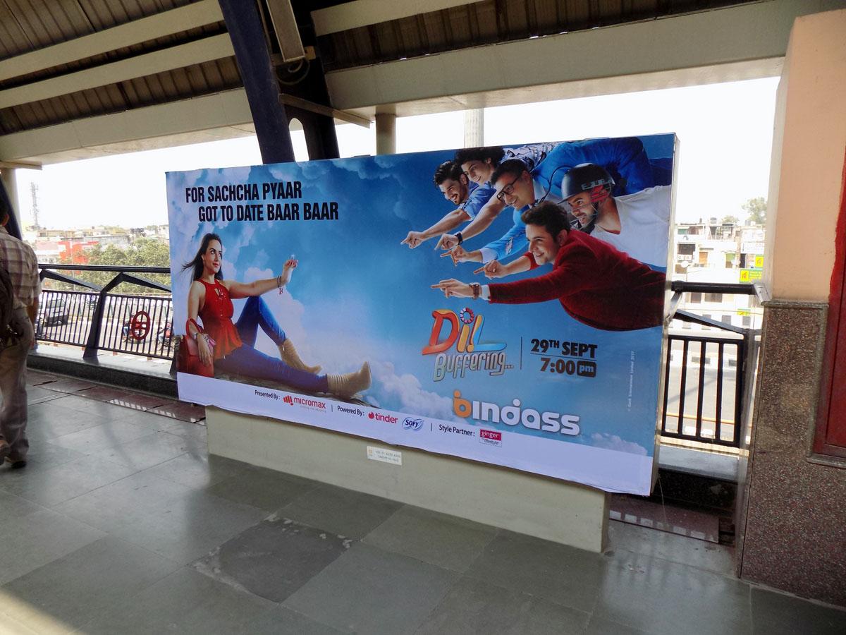 Tilak Nagar - Delhi Metro Advertising