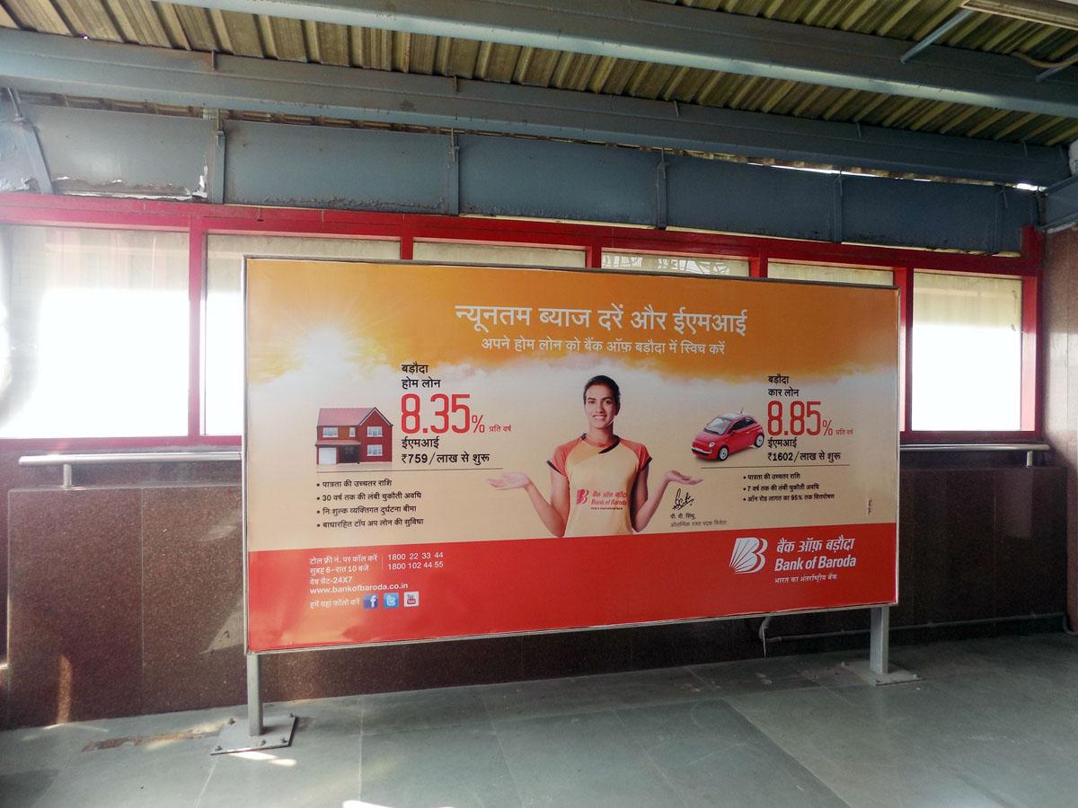 Tis Hazari - Delhi Metro Advertising
