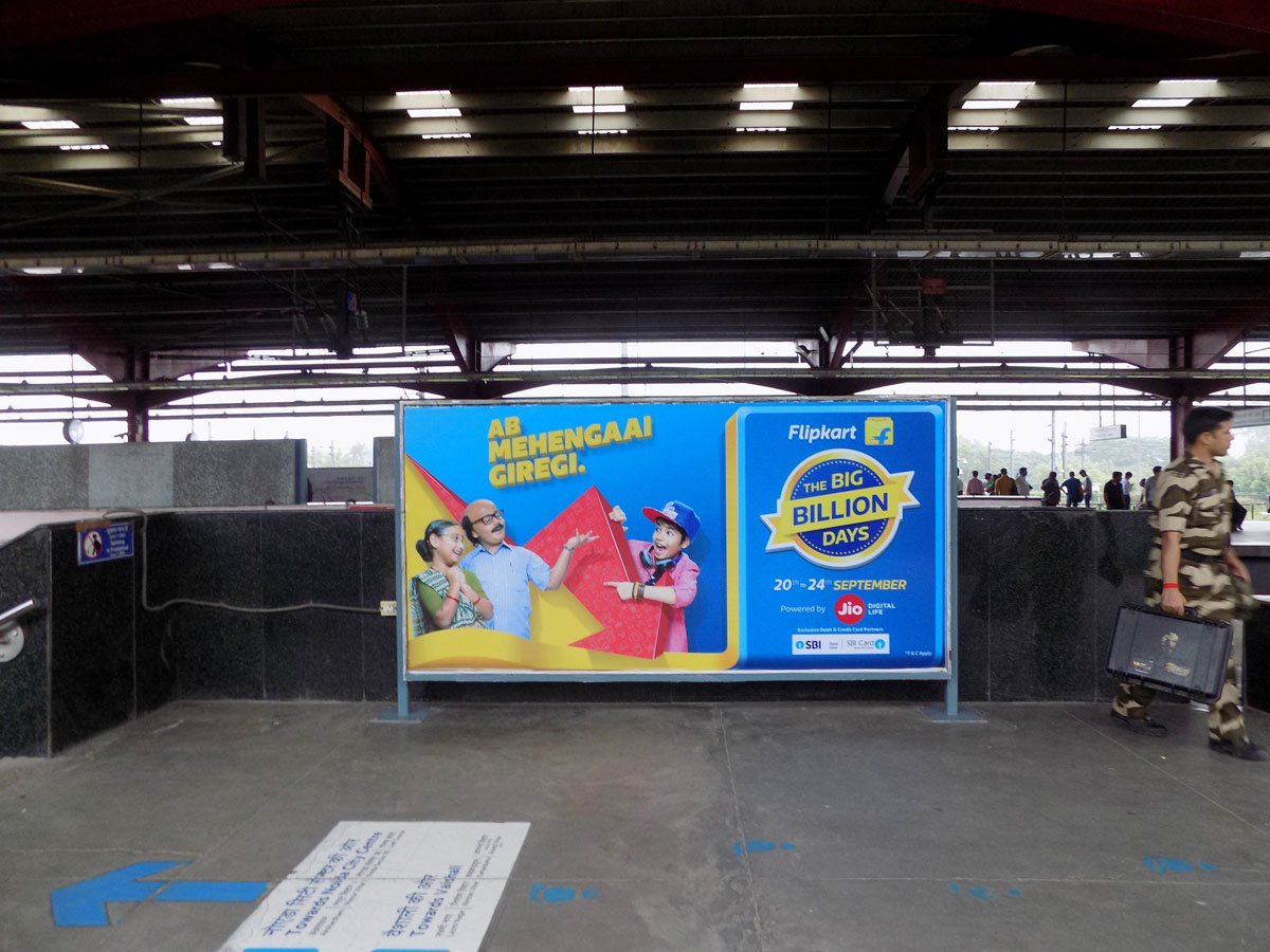 Yamuna Bank - Delhi Metro Advertising