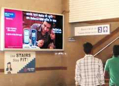Dmrc Advertising Agency